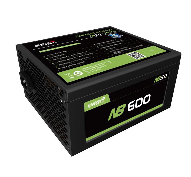 NB600
