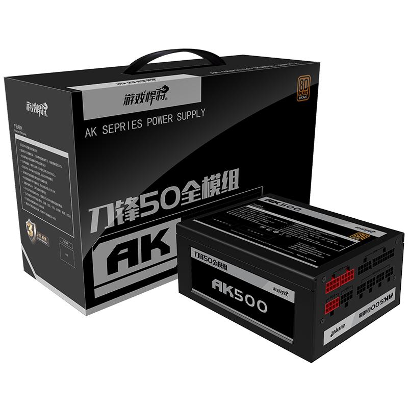 刀锋50全模组 AK500