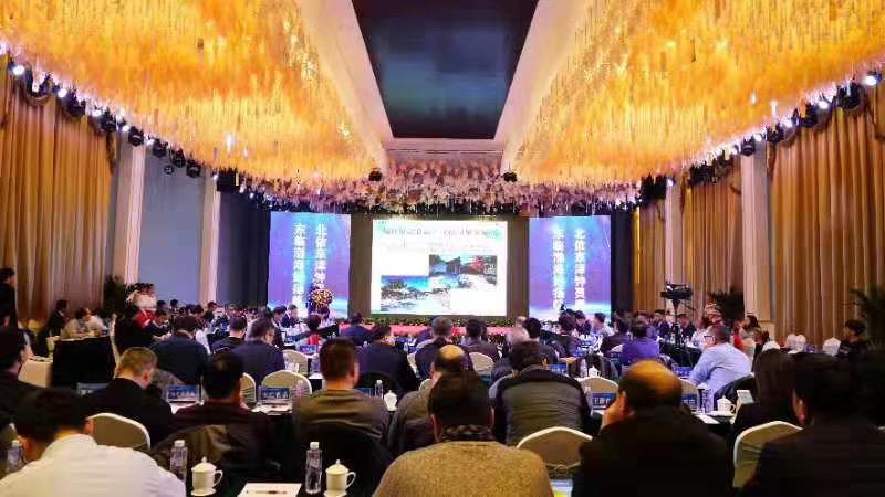 河北青县首届京津冀食品产业高质量发展对接会