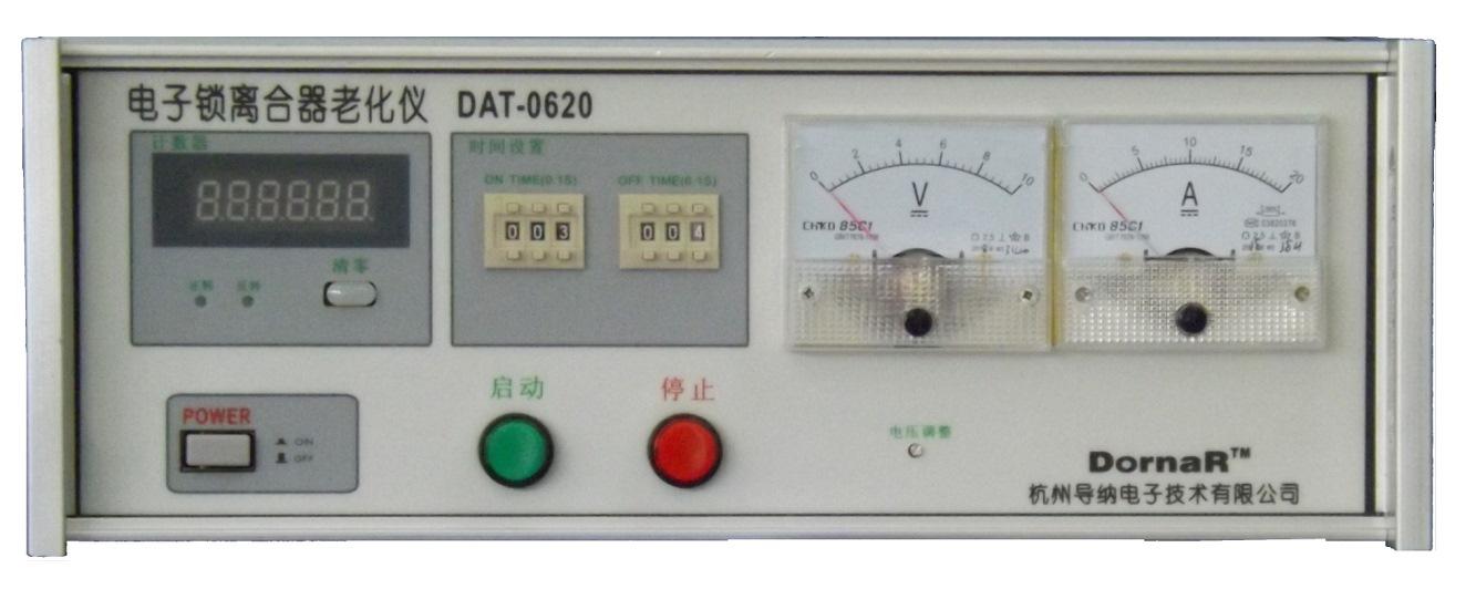 DAT-0620离合器老化仪