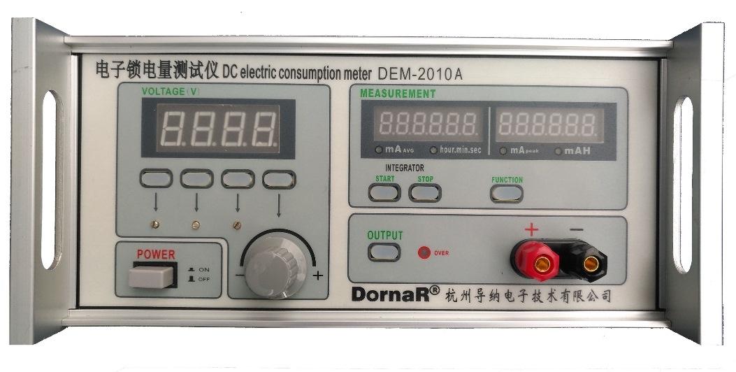 DEM-2010A 电量测试仪
