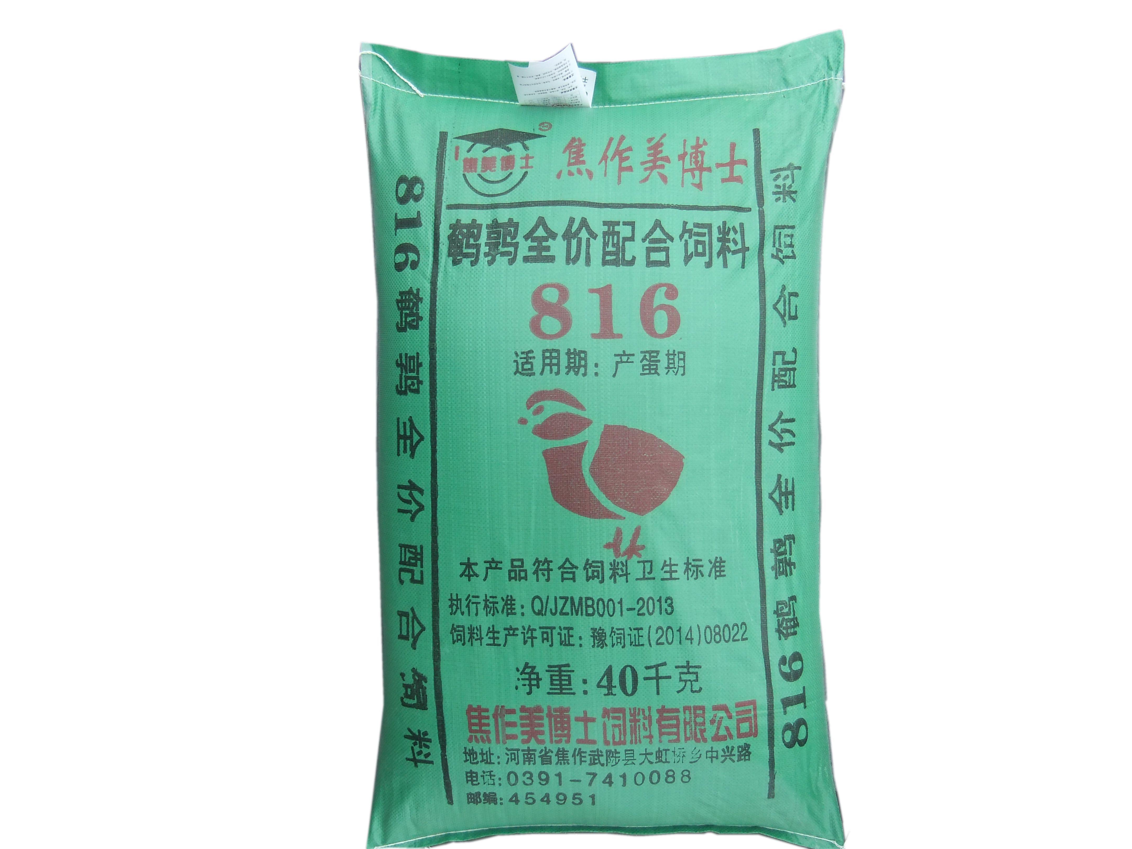 816鹌鹑饲料全价料产蛋高峰期料