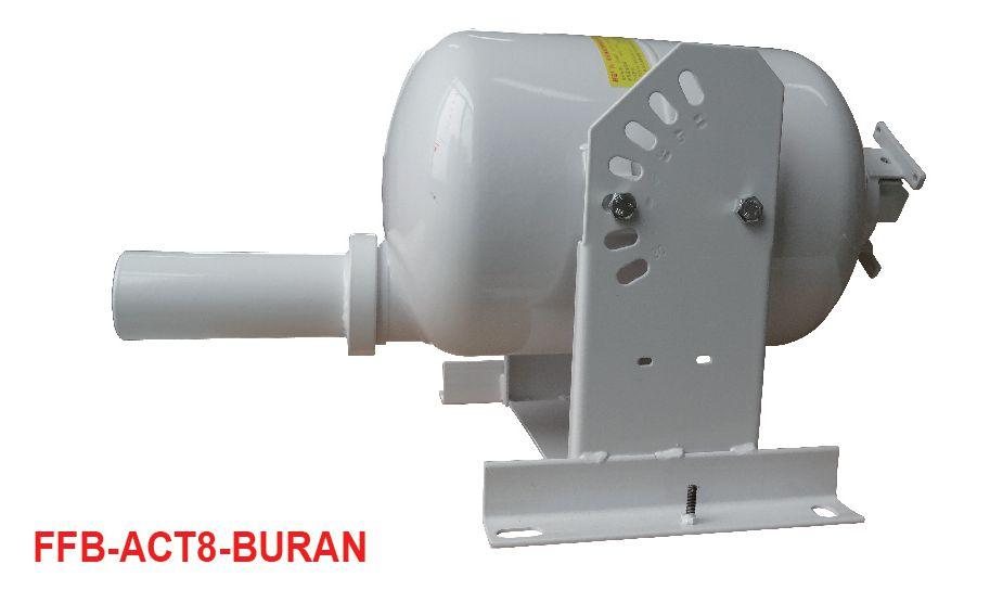 博朗8(FFB-ACT8-BURAN壁掛安裝式)