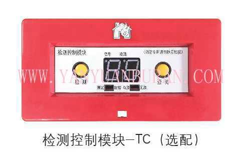 檢測控制模塊-TC