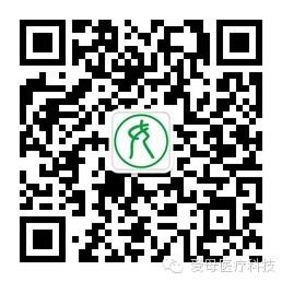 第72屆中國國際醫療器械(秋季)博覽會 - 愛母 - 避孕專家 — 愛母記憶環