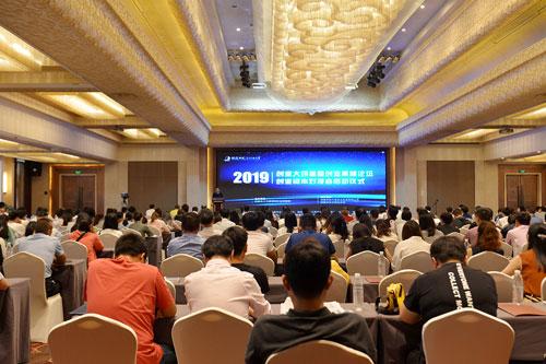 创业大讲堂暨创业高峰论坛和创业资本对接会启动仪式隆重举行