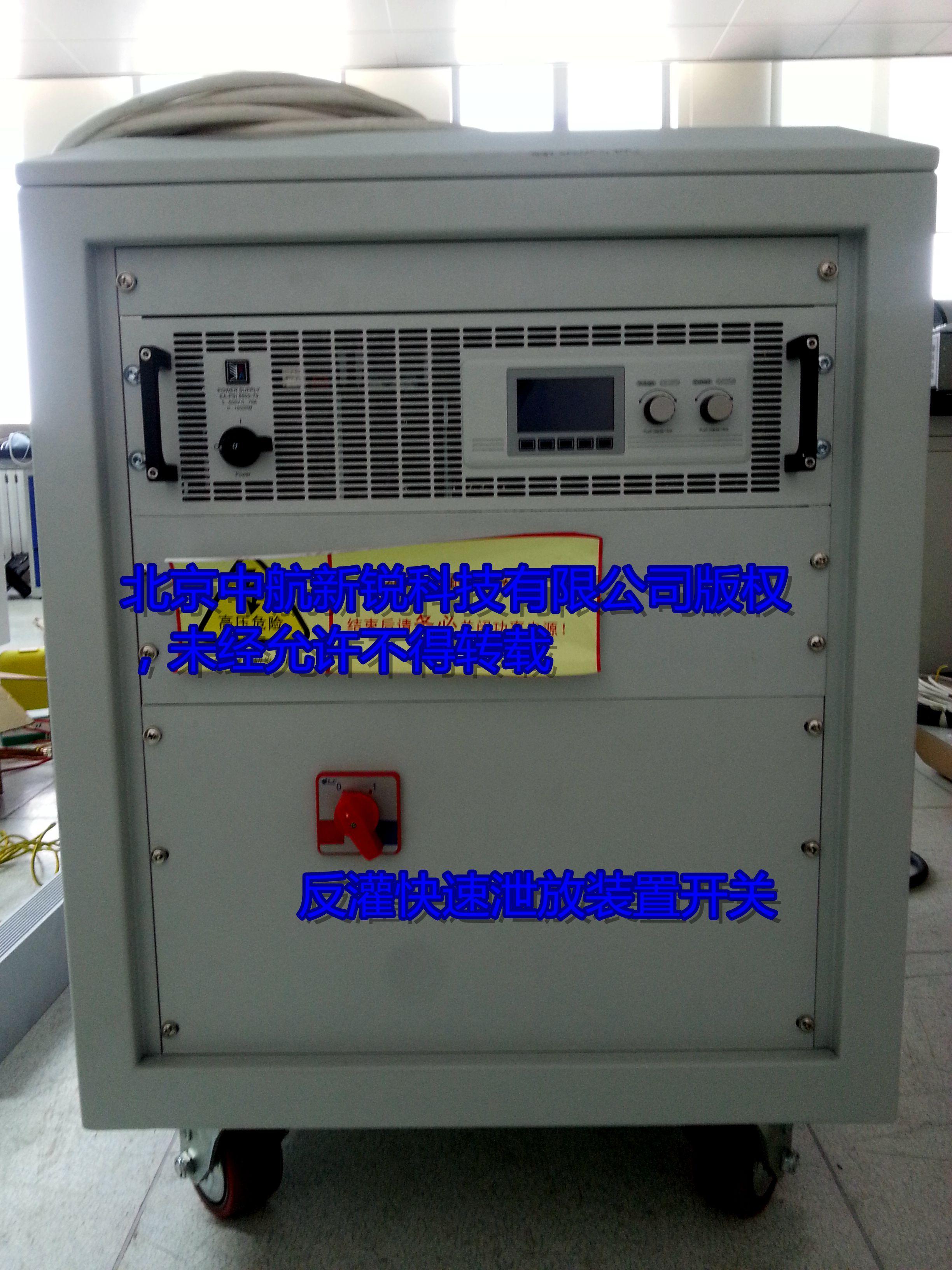 15KW直流电源测控系统(含反灌吸收泄放装置)