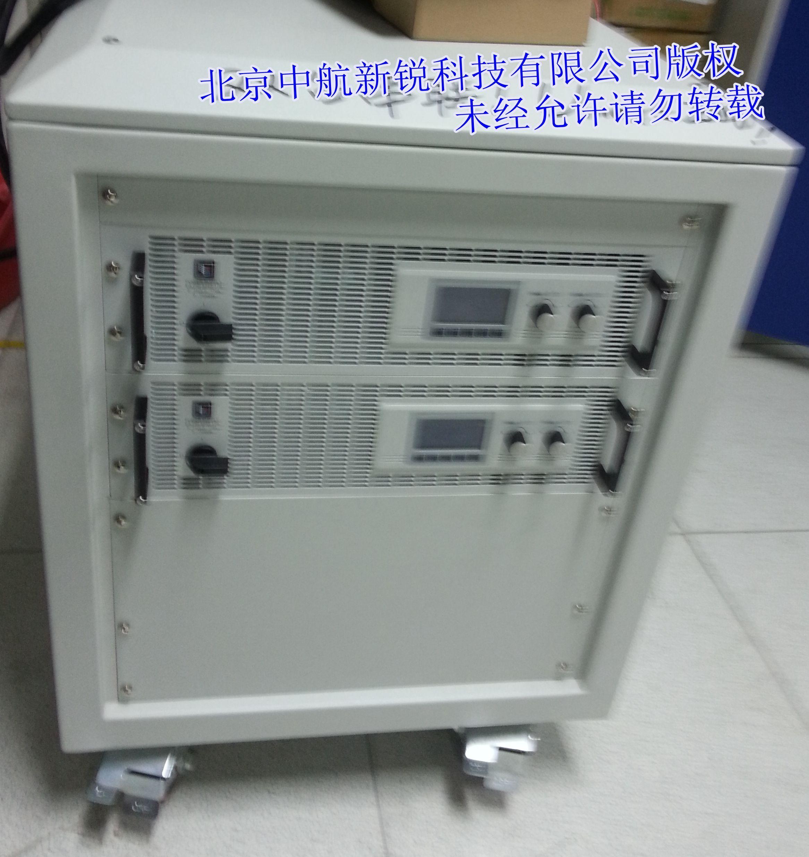 30KW电源测控系统(串联应用)