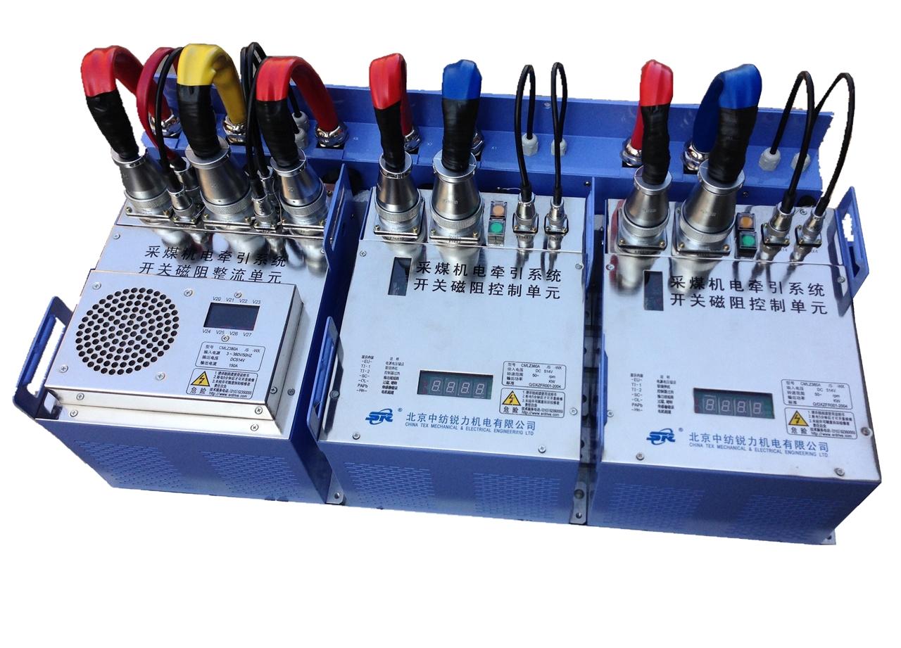 CM组合式采煤机用SRD~全系列升级