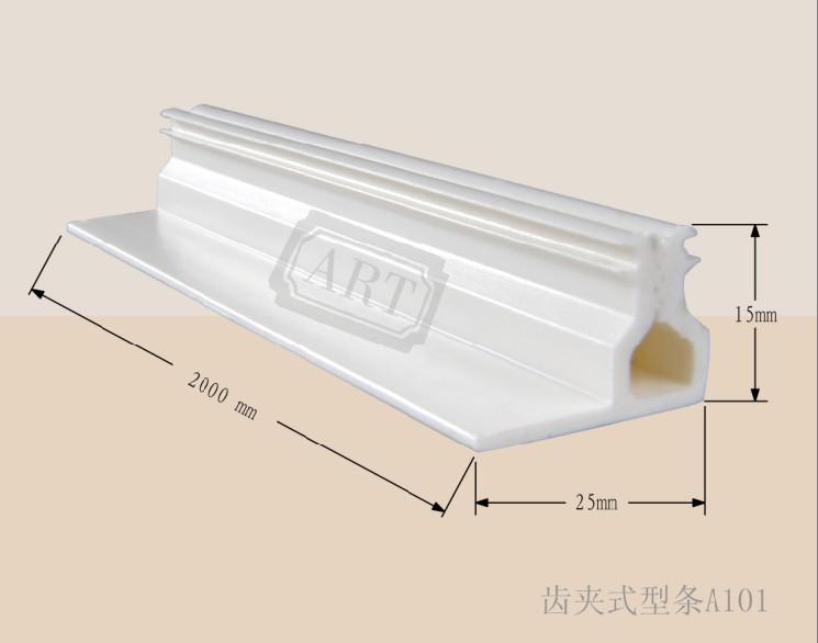 齿夹式型条A101