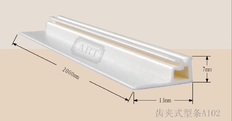 齿夹式型条A102