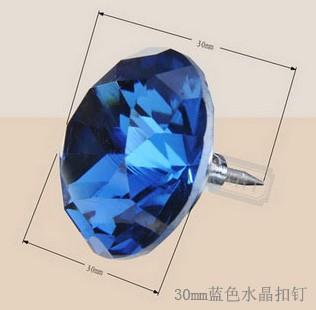 30mm蓝色水晶扣钉