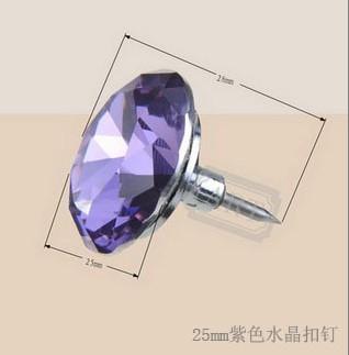 25mm紫色水晶扣钉