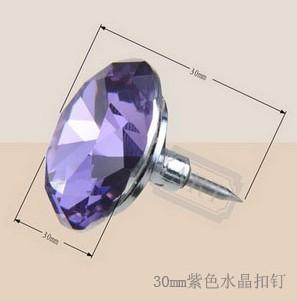 30mm紫色水晶扣钉