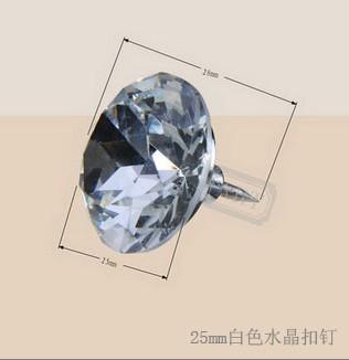 25mm白色水晶扣钉