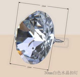 30mm白色水晶扣钉