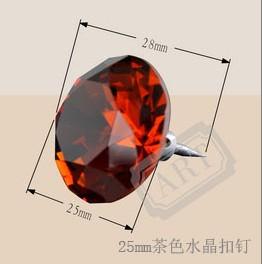 25mm茶色水晶扣钉