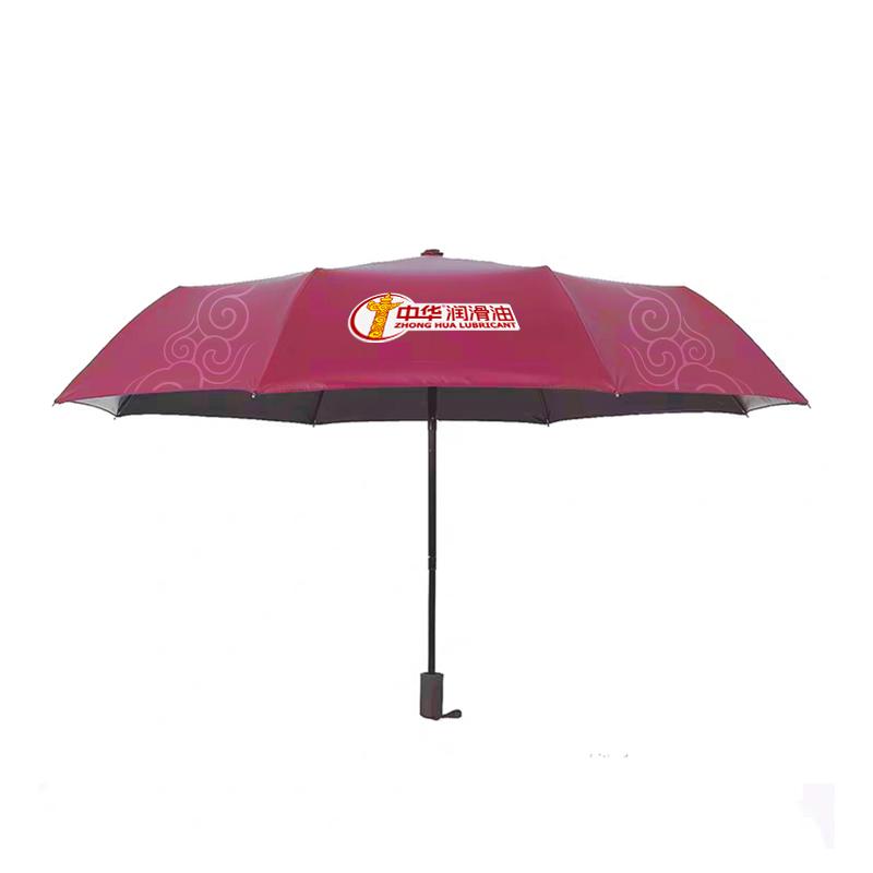 中华自动收开高档雨伞