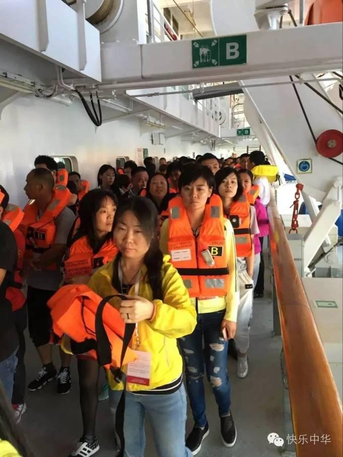 快乐登船,扬帆起航——2016年中华终端服务商豪华邮轮出国游盛大开启
