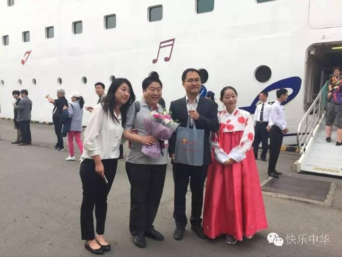 云腾中华,扬帆出海——2016年中华终端伙伴邮轮出国游圆满结束