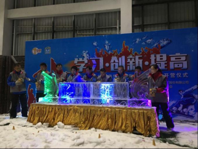 """中华润滑油""""创新·学习·提高""""主题夏令营在北京隆重开幕"""
