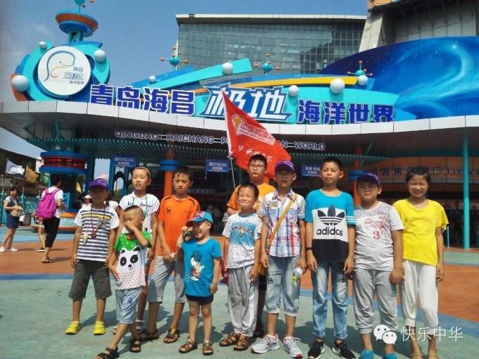 2016年中华暑期亲子游活动即将开始