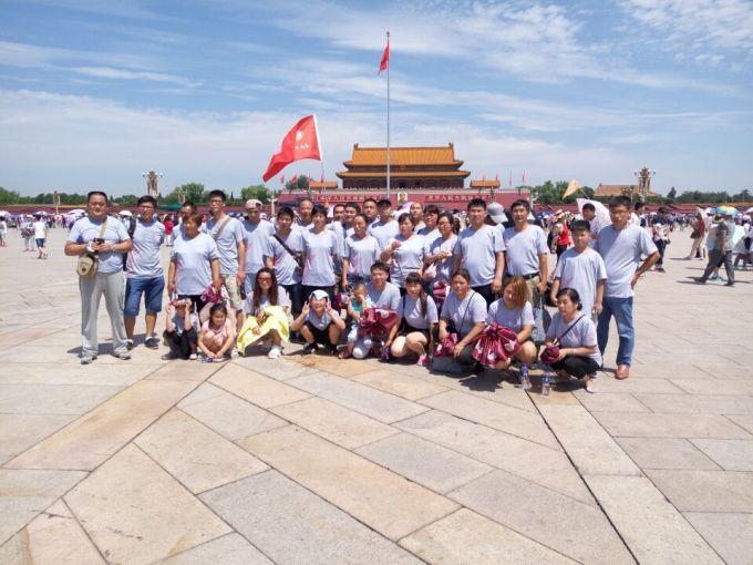 激情夏日,快乐来袭——中华暑期亲子游活动盛大开启