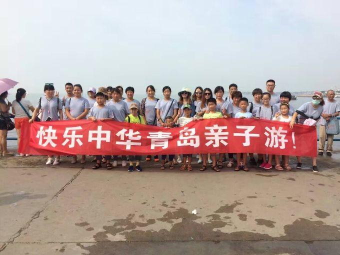 快乐亲子游,成长在中华 ——中华暑期亲子游火热进行中