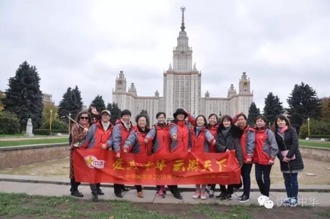 """情迷莫斯科——中华""""VVVIP""""团俄罗斯游记"""