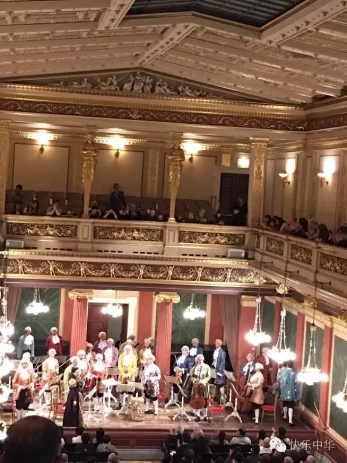 走进维也纳金色大厅