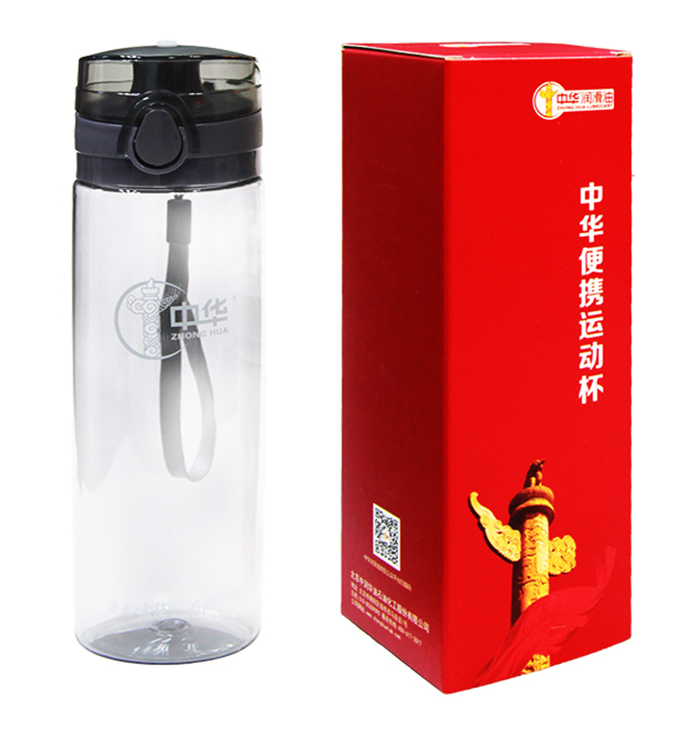 中華便攜運動杯