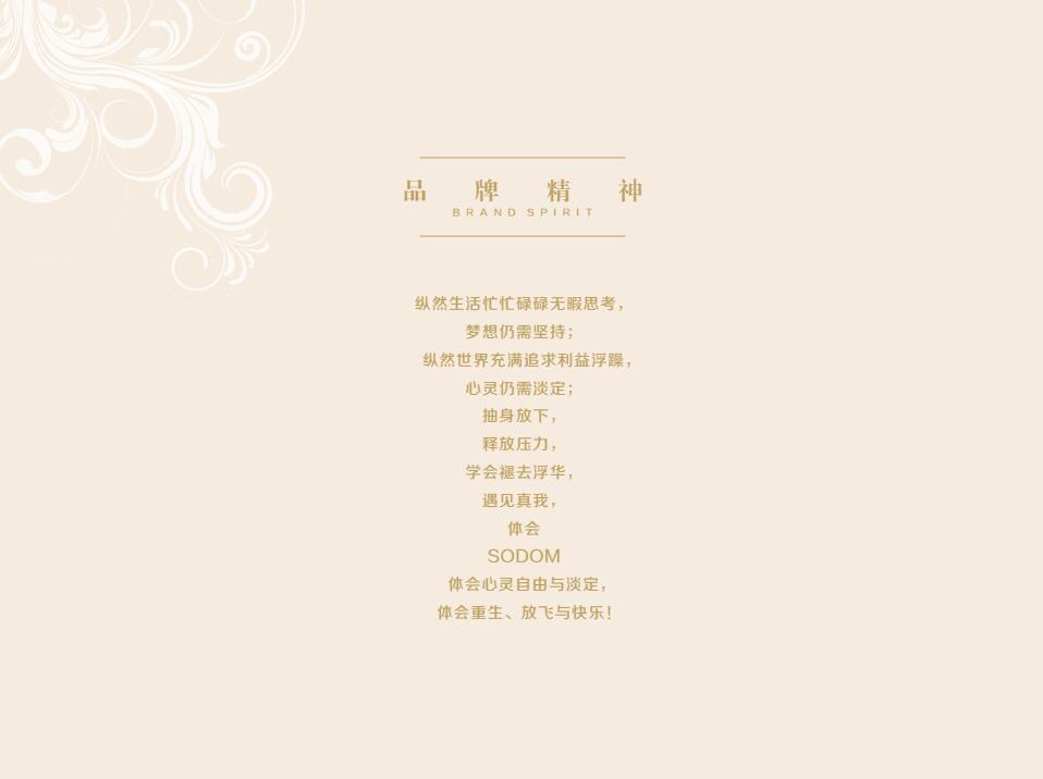 太阳城娱乐官网
