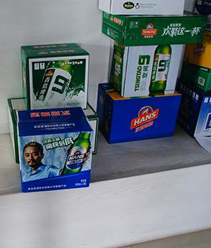 啤酒箱彩印