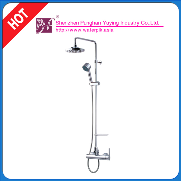 Shower Set DD-1621DAR