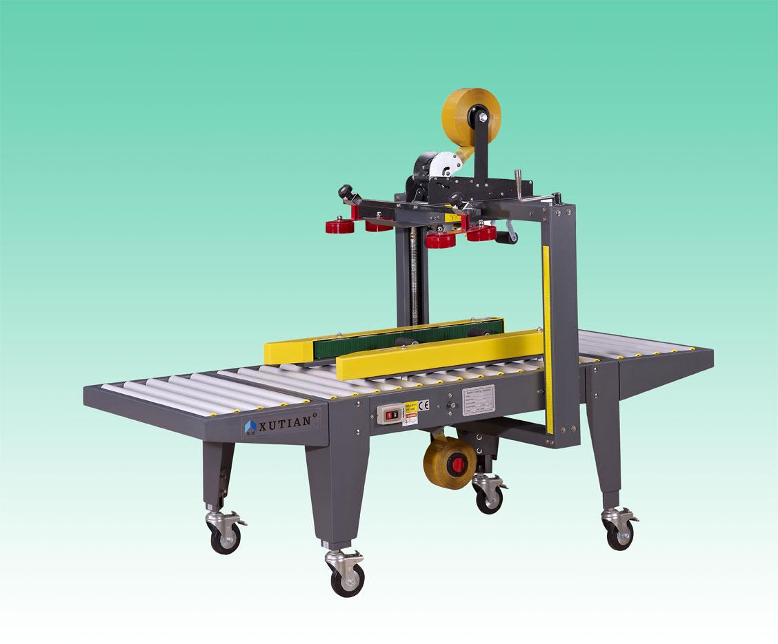 半自动折盖封箱机XT553RL(左右驱动)
