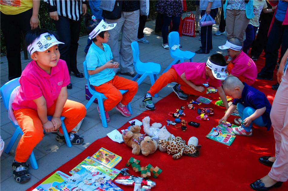 儿童跳蚤市场