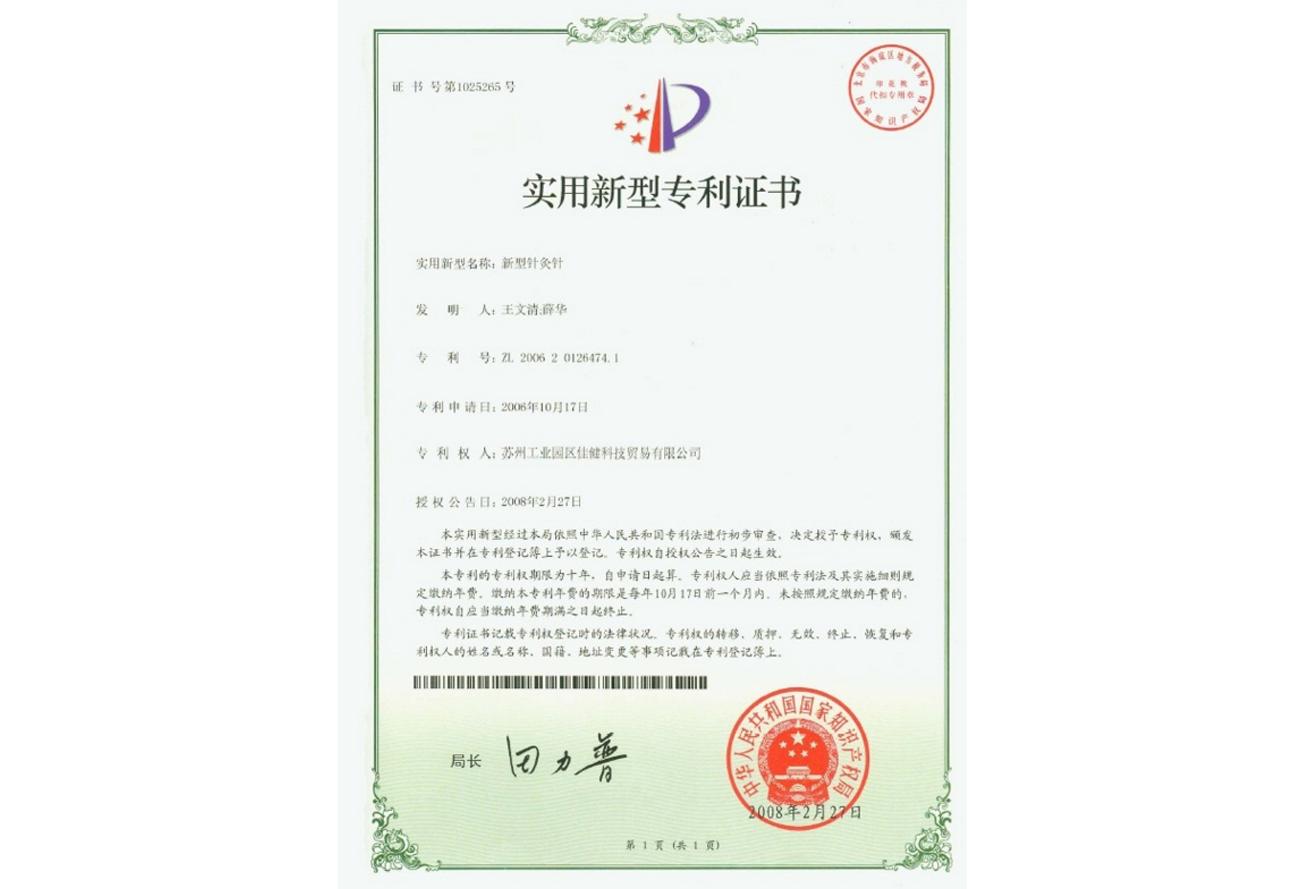 新浦金娱乐场2官网