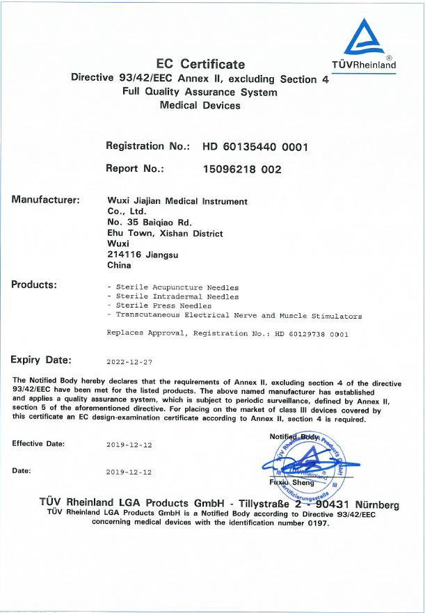 TUV CE证书HD 60135440 0001-针灸针,皮内针、揿针、电针仪,TENS的CE证书