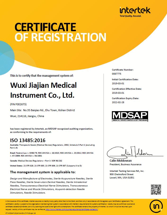 Wuxi Jiajian RA 0087775--MDSAP证书