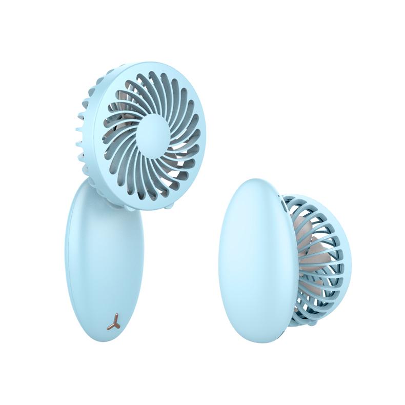 Picture of Foldable Handy Fan