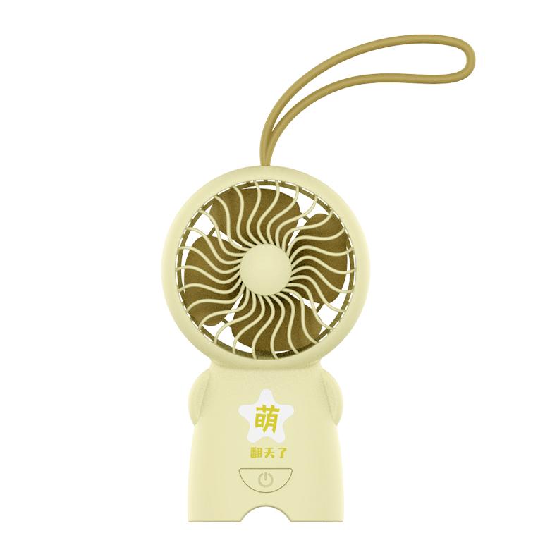 Picture of Cute Mini Fan