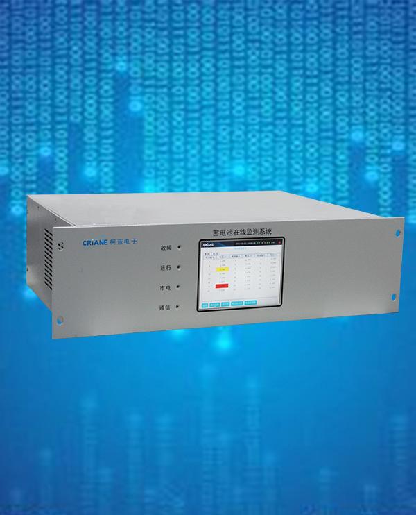 CR-JFAS01蓄电池在线监测系统