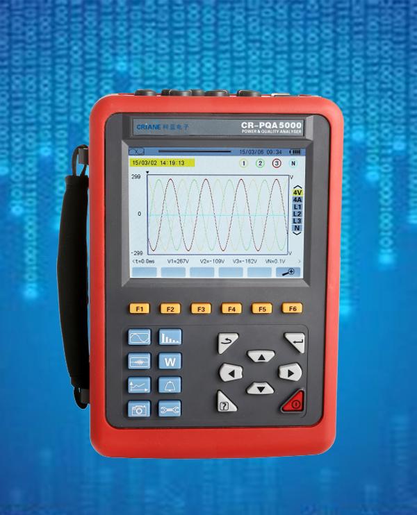 CR-PQA5000电能质量分析仪