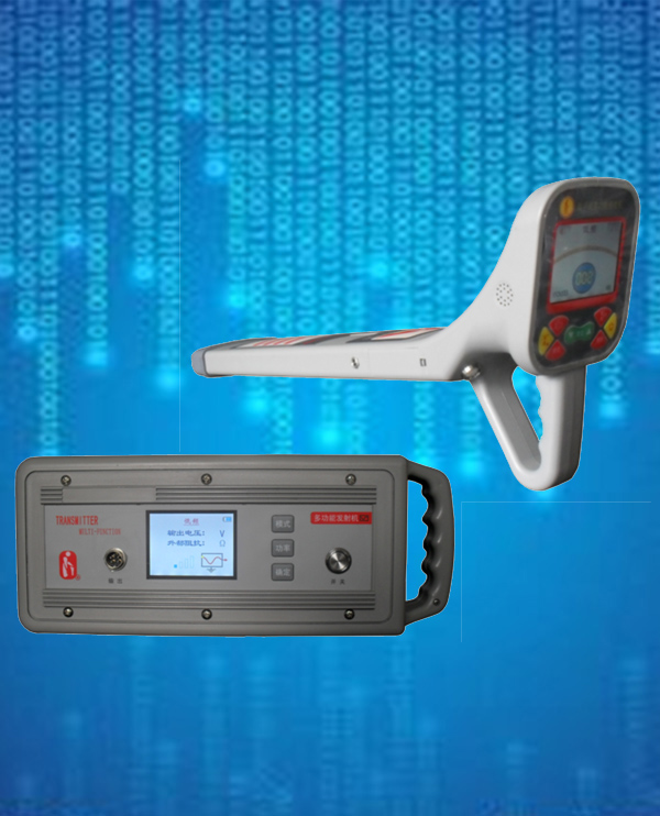 CR-CFL800T 02电缆路径仪