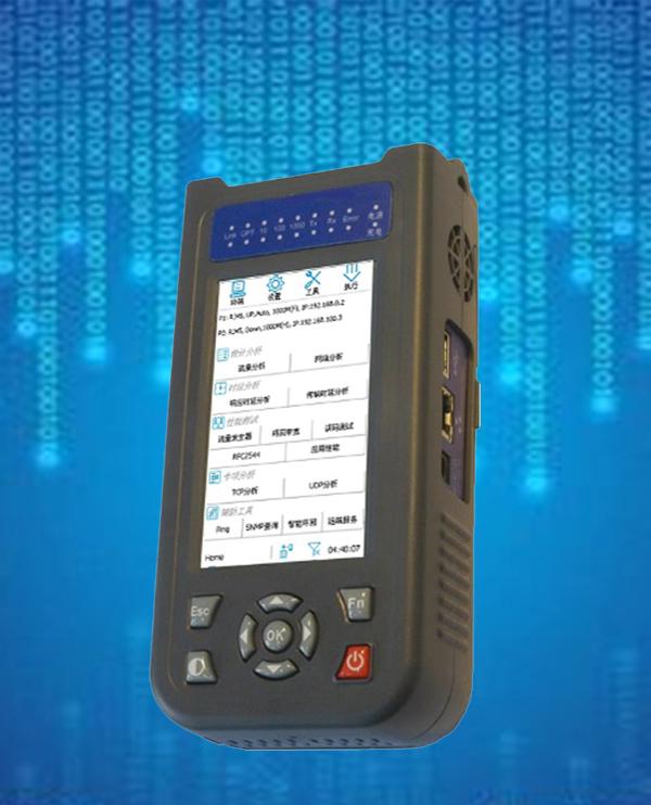 CR-JF3300以太网分析仪