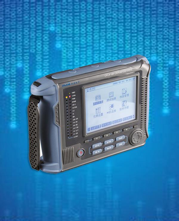CR-JF1BH 2M传输性能分析仪