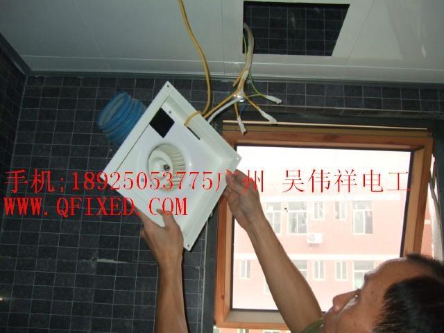 安装维修吊扇,排气扇
