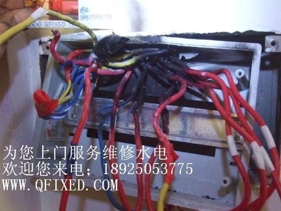 写字楼总开关是三相四线漏电开关,常跳闸 广州人持证电工吴伟祥水电图片