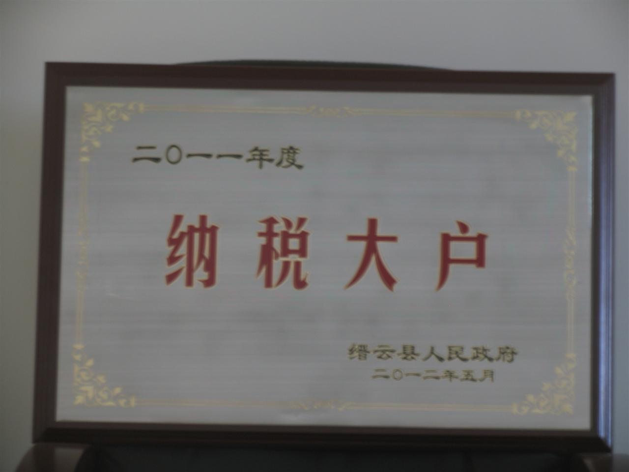 wwwv969.com