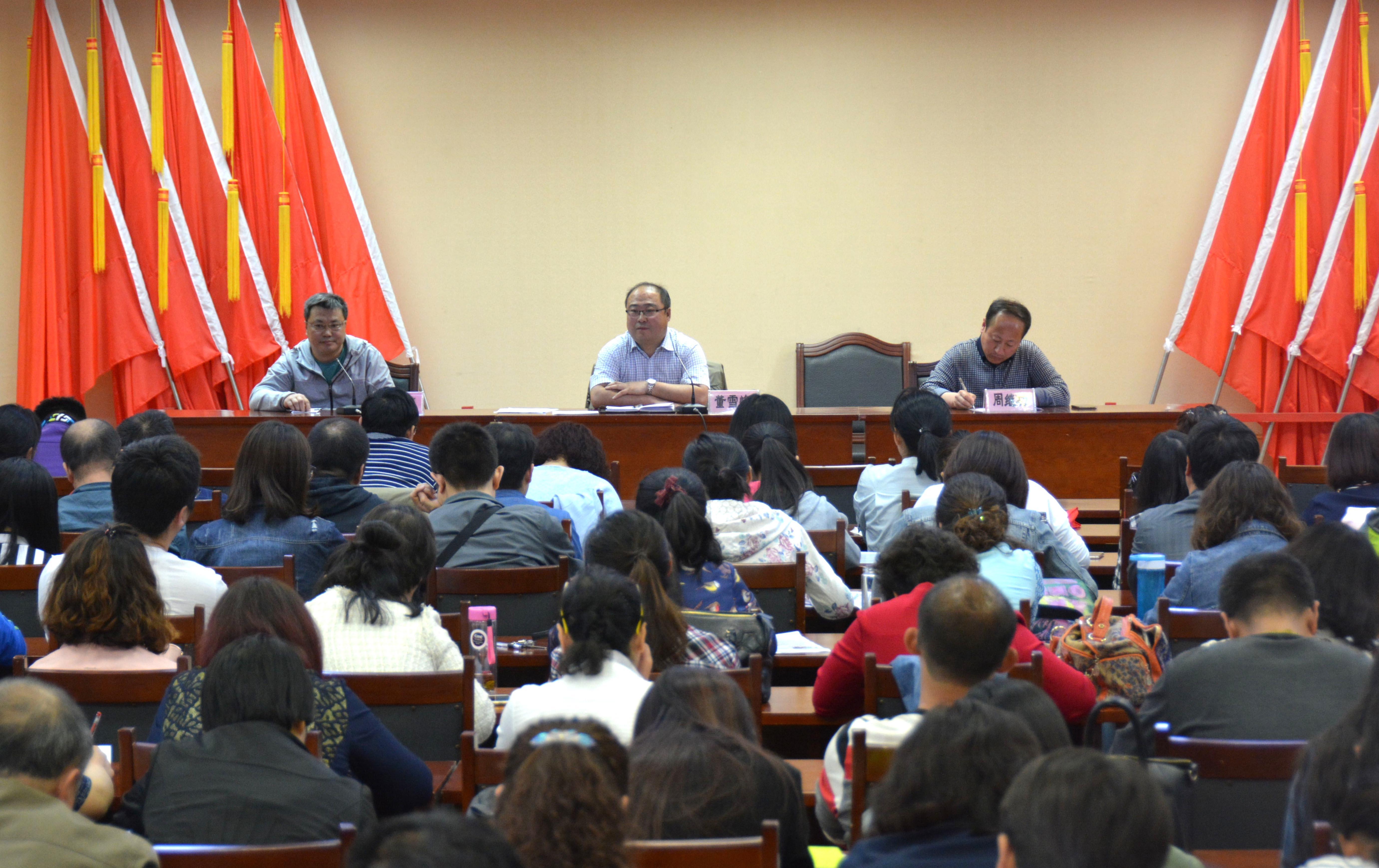 5月17日,我校举办课堂教学管理经验交流会。